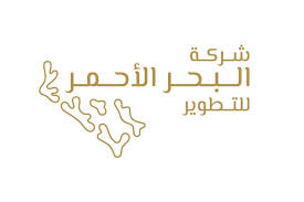 شركة البحر الاحمر للتطوير لتسجيل شركتكم كمورد معتمد