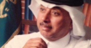 المجلس البلدي بمحافظة املج يرفع اسمي ايات التهاني باليوم الوطني للمملكة ٨٩ همة حتي القمة 1441 هجري