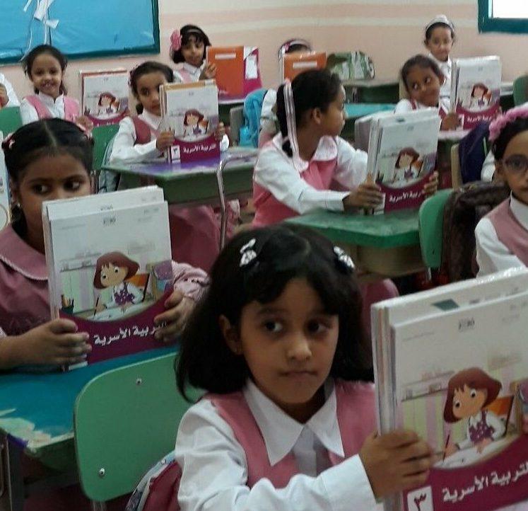 قامت رئيسة الشئون التعليمية بمحافظة أملج الأستاذة نوال علي عمر سنيور