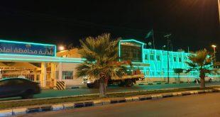 بلدية أملج تكمل استعداداتها لاحتفالات اليوم الوطني 89 همه حتى القمه 1441 هجري
