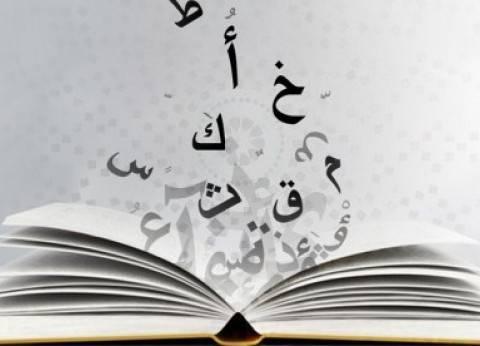 أمسيـة أدبية الاثنين القادم يرعاها محافظ أملج  ١٩ / ٤ / ١٤٤١هـ