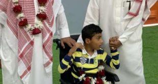 تعليم أملج يكرم الطالب محمد حكم صالح