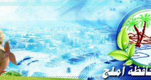 بلدية أملج  تنفذ ١٣٢ جولة ميدانية لمراقبة الاشتراطات الصحية و تطهر ٤٢٦٥ موقعاً