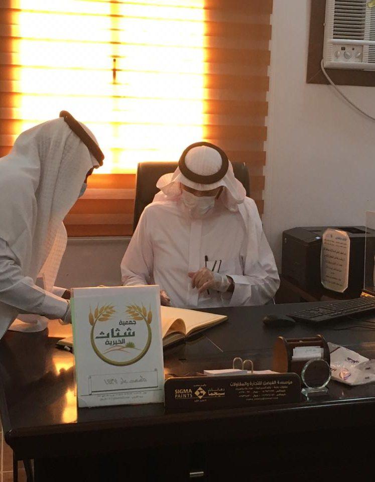 محافظ املج يطلق مبادرة غذاونا واحد 2 (سلة العيد) في الشبحة