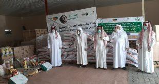 محافظ املج يدشن مبادرة غذاؤنا واحد 2 جمعية البر مركز عمق