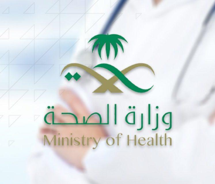 """""""الصحة"""": تجنب الزيارات العائلية إذا كنت تشتكي من أعراض تنفسية"""