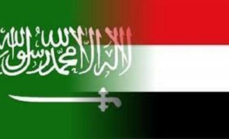 حقائق وأرقام .. المملكة داعم أساسي لاقتصاد اليمن ومستمرة في دعمه