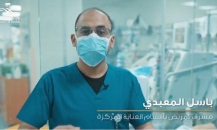 """شاهد.. """"الصحة"""" تنشر فيديو عن مصاب ثلاثيني بكورونا يرقد في حالة خطرة"""