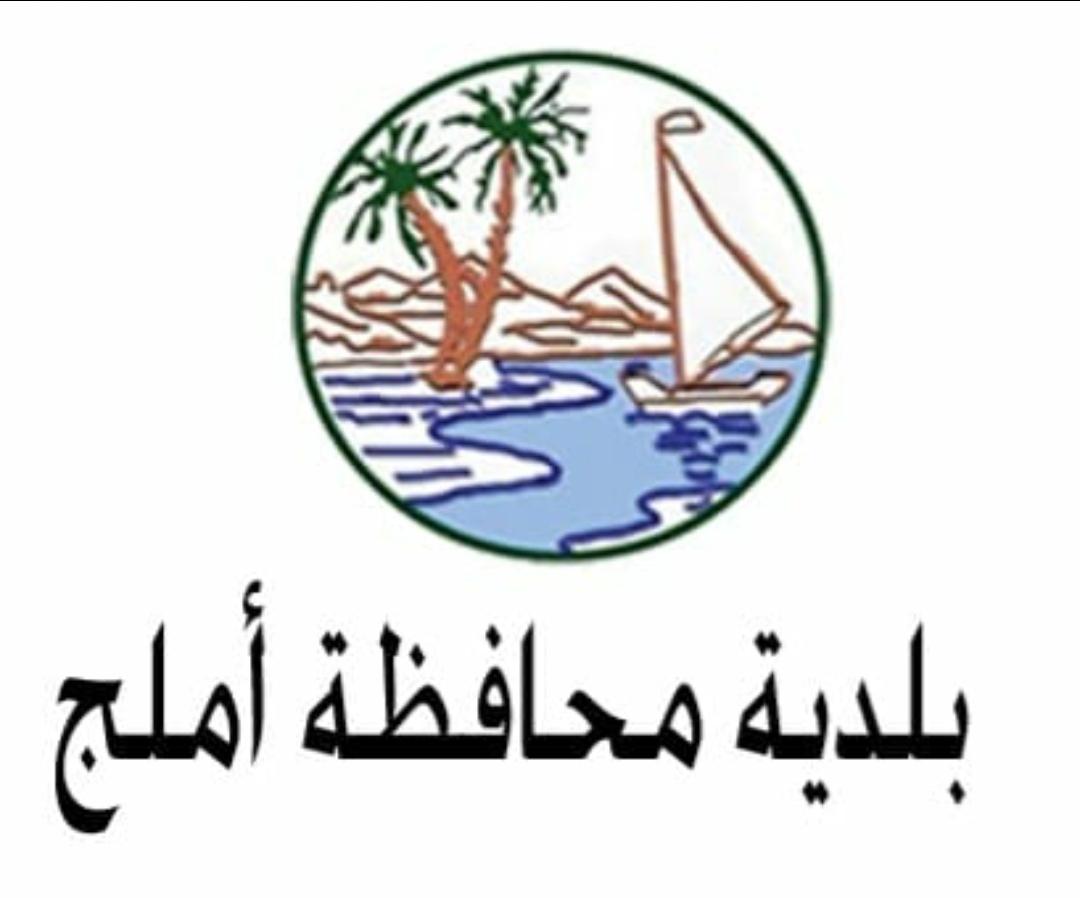 بلدية أملجتباشر 194 بلاغ خلال شهر يونيوالماضي