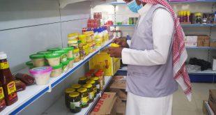 بلدية الشبحة تكثف الجولات الرقابية استعدادآ لأستقبال عيد الاضحى المبارك