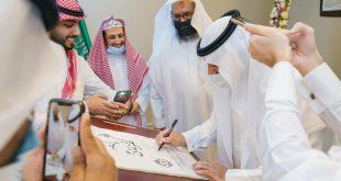 محافظ أملج يدشن الموقع الرسمي والحلقات الإلكترونية عن بعد في جمعية تحفيظ القرآن بأملج