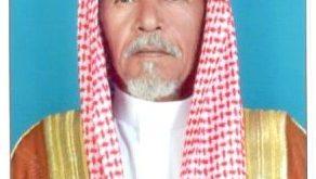 كلمة شيخ قبيلة الفوايده حسن بن سلطان بمناسبة اليوم الوطني 91